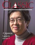 The Classic, Spring 2004
